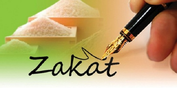 ZAKAAT OR OBLIGATORY CHARITY