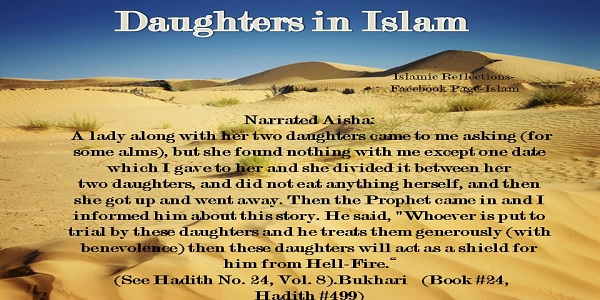 Birth Of A Girl In Islam