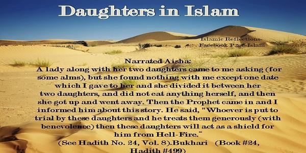 Birth Of A Girl In Islam