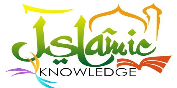 ISLAMIC KNOWLEDGE