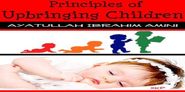 Basis Of Islamic Upbringing