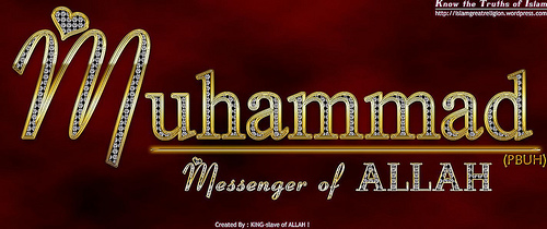 Muhammad the Messenger of Allah