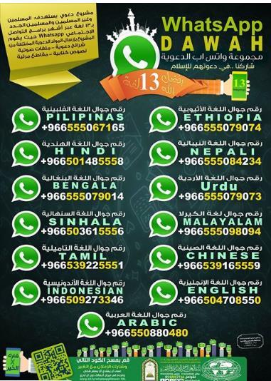 Home - Islamic Lines