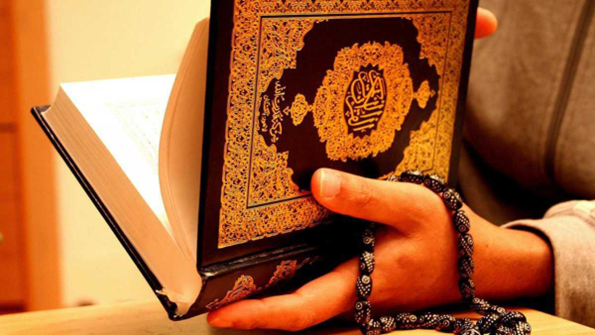 Things you are Missing if you don't Understand the Quran